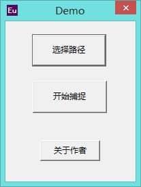 图1 软件界面